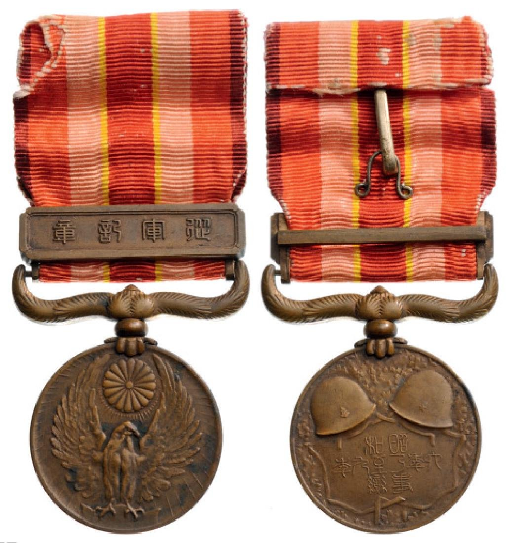 China 1931 Incident War Medal, instituted in 1934