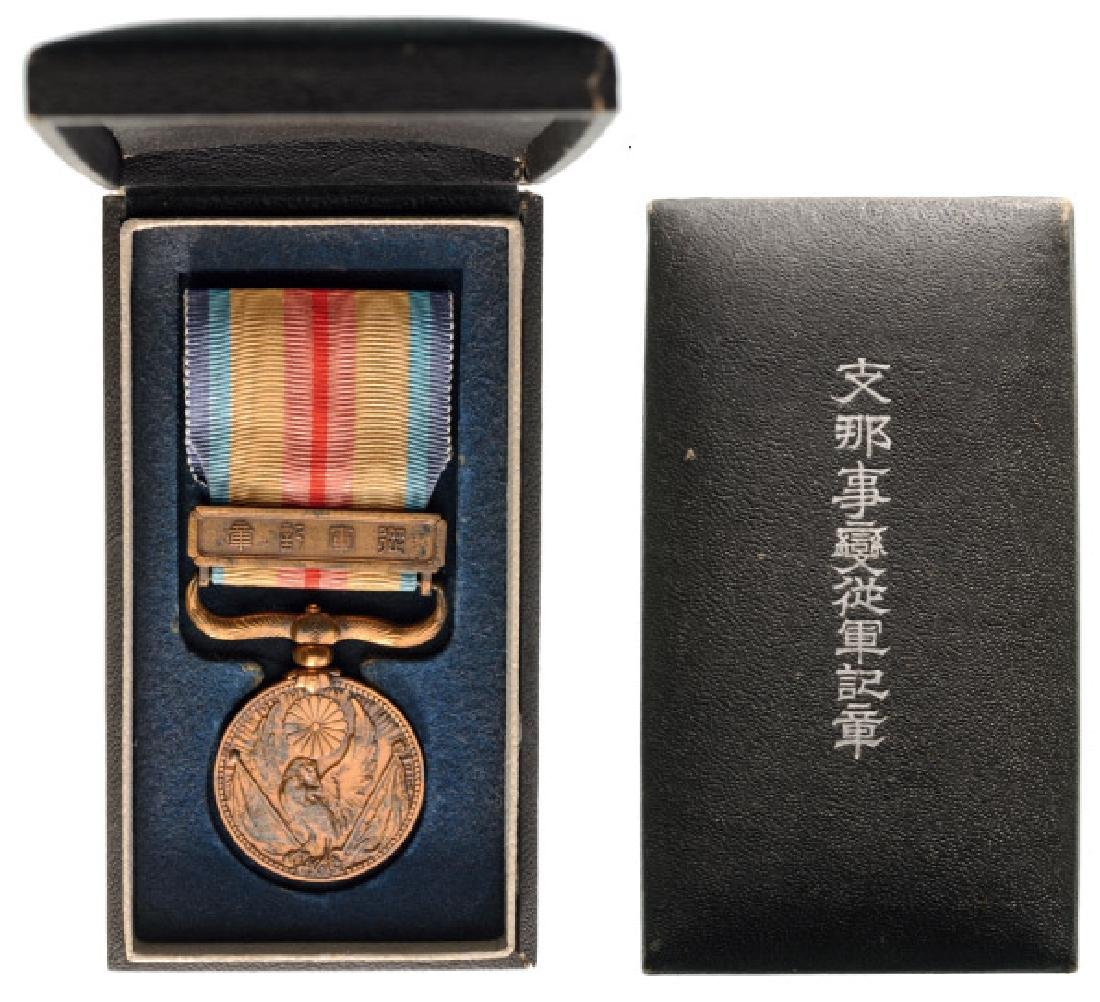 China 1937 Incident War Medal, instituted in 1939