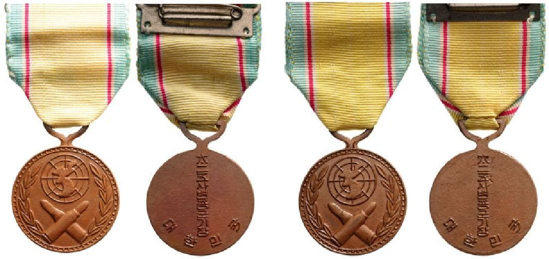 Lot of 2 War Service Medal, instituted in 1950