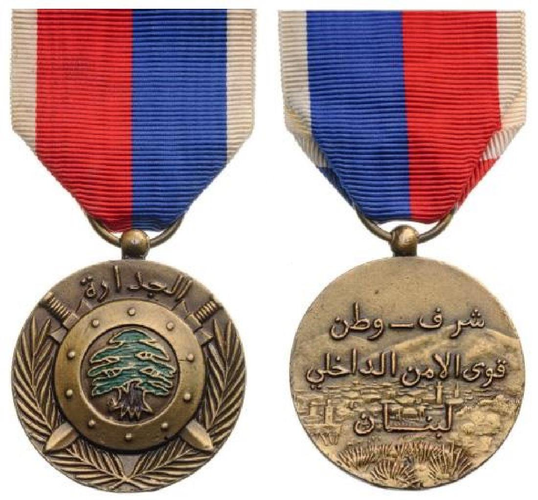 Medal of Competence, instituted in 1962
