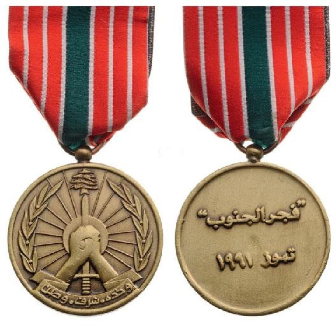 Medal of the Dawn of the South, instituted in 1991