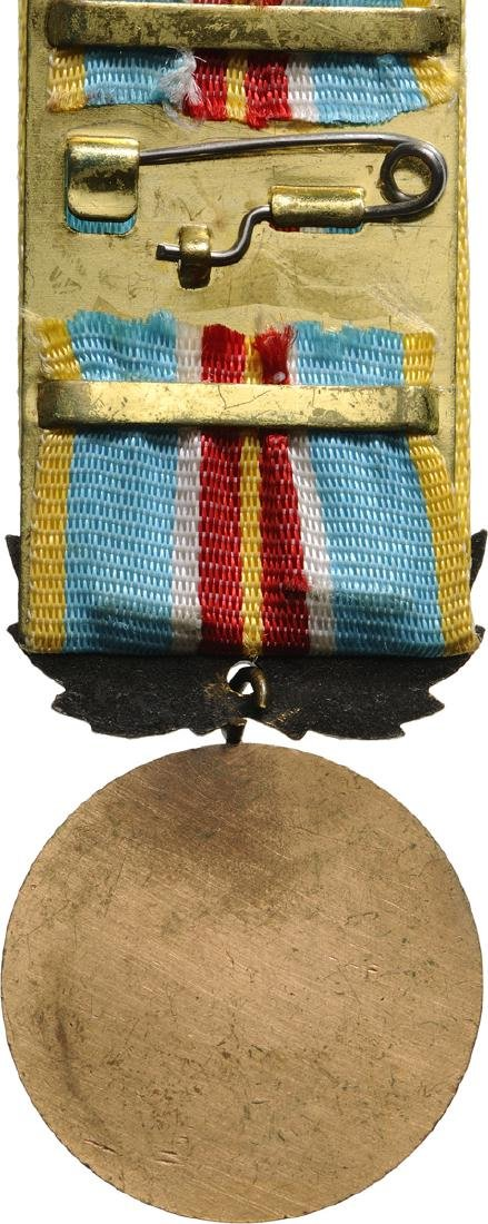 Bravery Medal, instituted in 1992 - 2