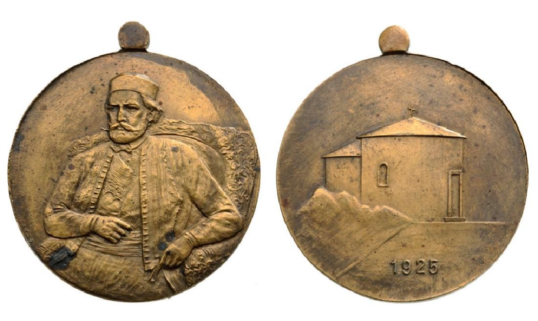 Commemorative Medal for the completion of the building