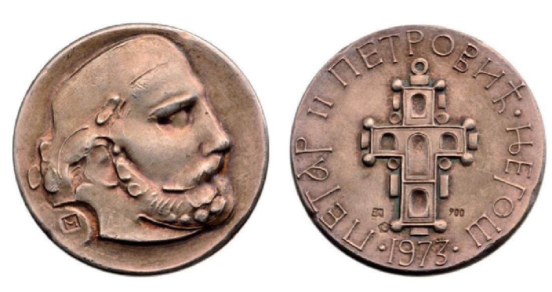 Commemorative Medal of the restoration of Petar II