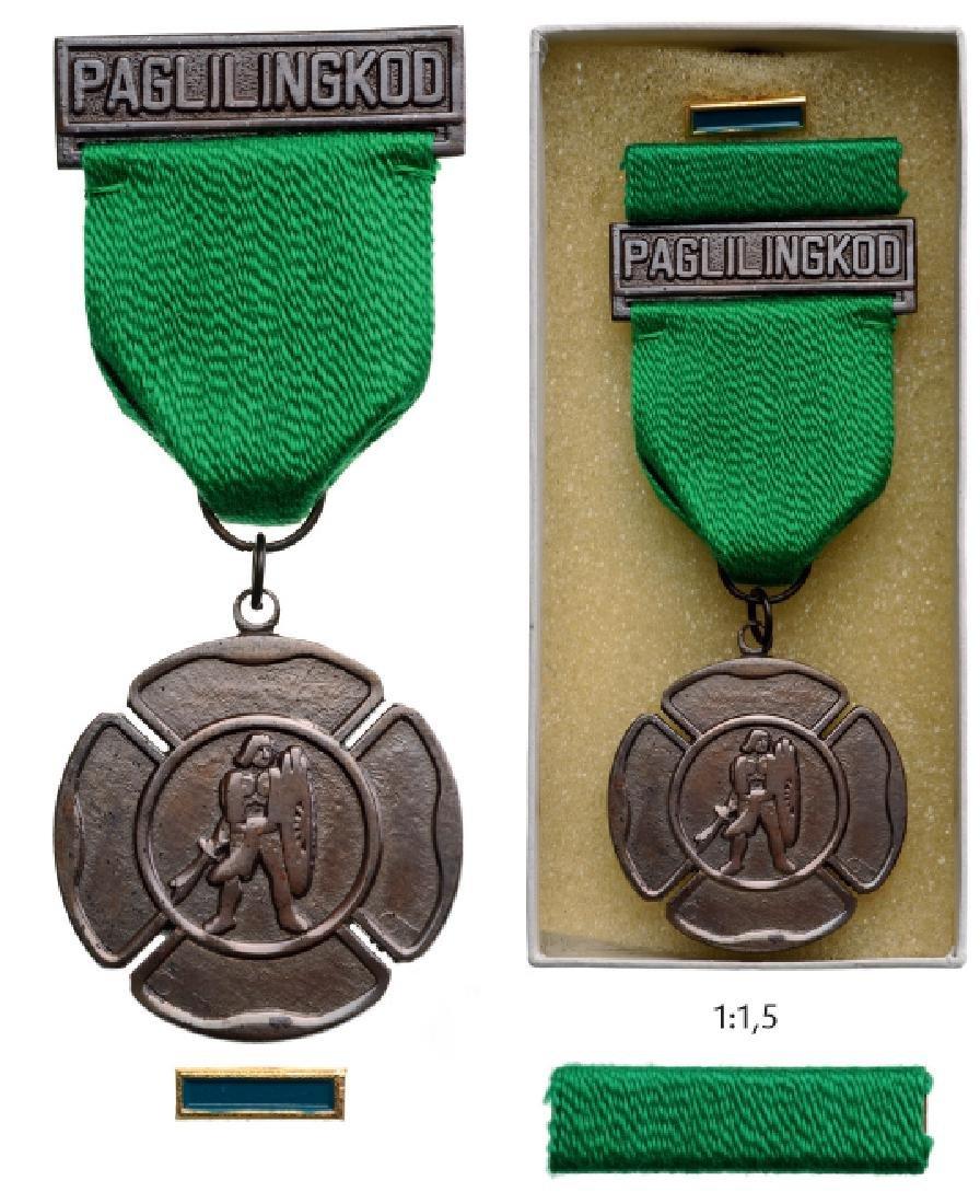 Service Medal