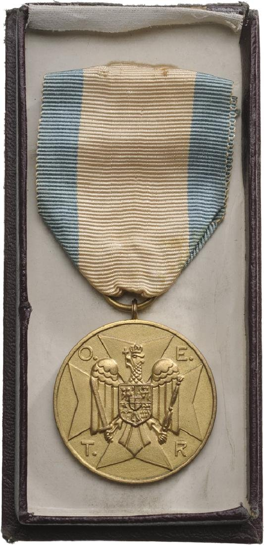 HOME GUARD MEDAL, 1st Class, instituted in 1934
