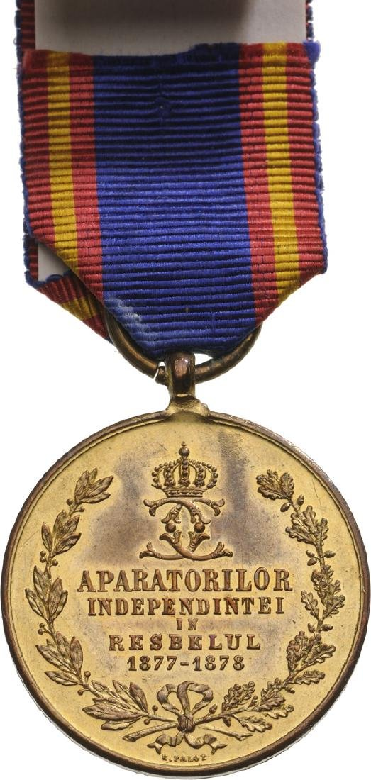 Medal Defenders of the Independence, 1877 - 1878. - 2