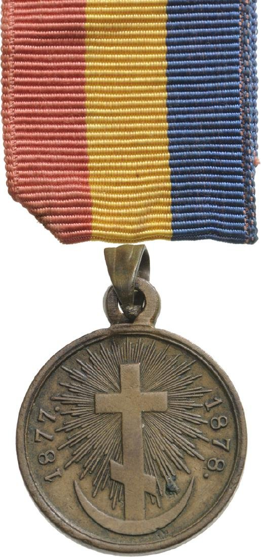 Russo-Turkish War Medal, 1877