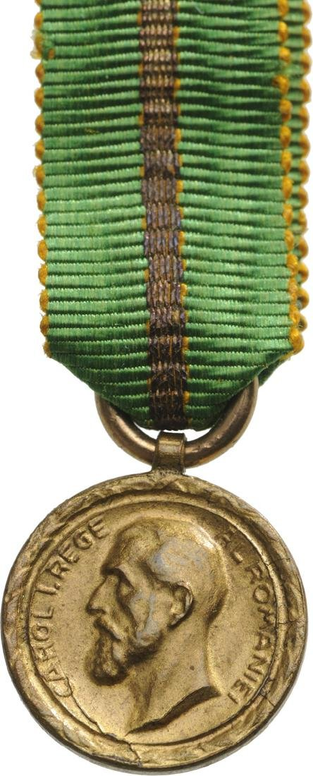 The Commercial and Industrial Merit Medal Miniature,