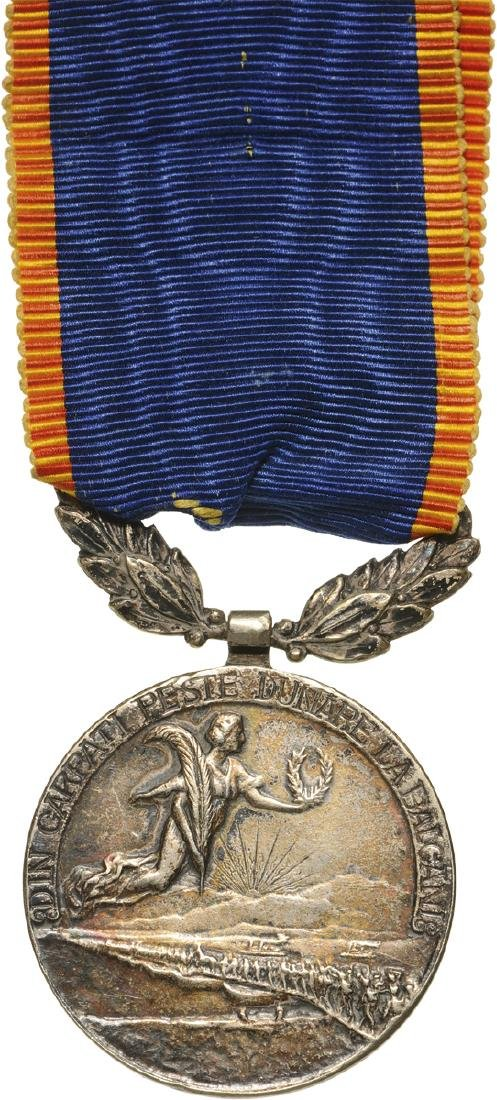 Country's Upsurge Medal, 1913 - 2