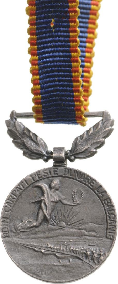 Country 's Upsurge Medal Miniature, 1913 - 2