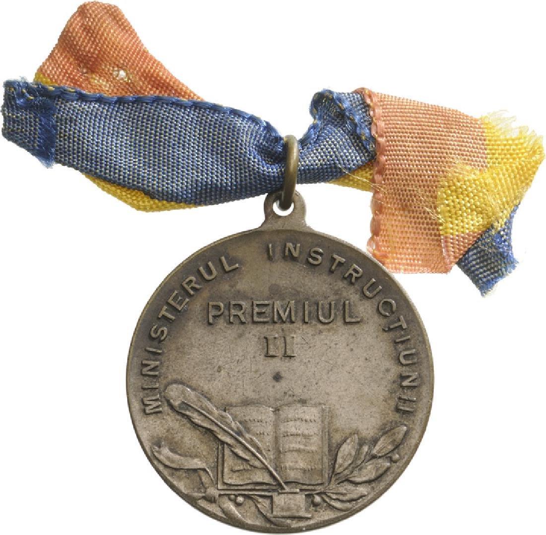 Carol II - School Prize Medal, 2nd Prize - 2