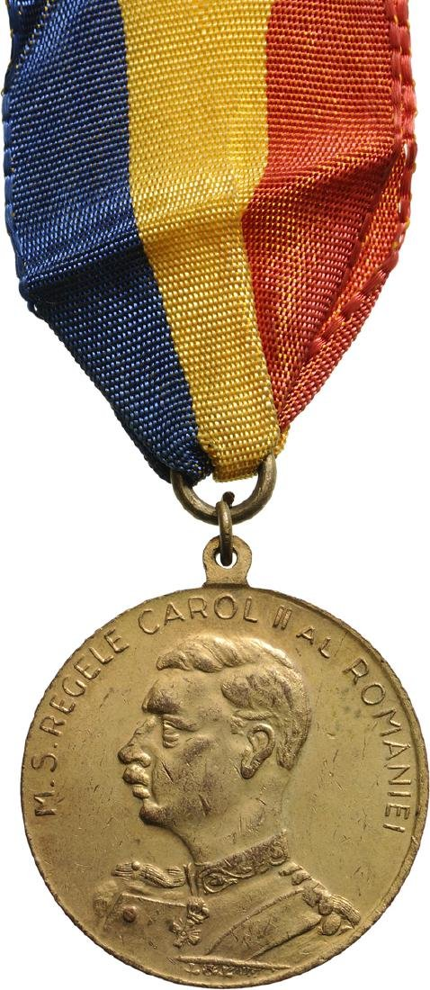 Carol II- School Prize Medal, 1st Prize