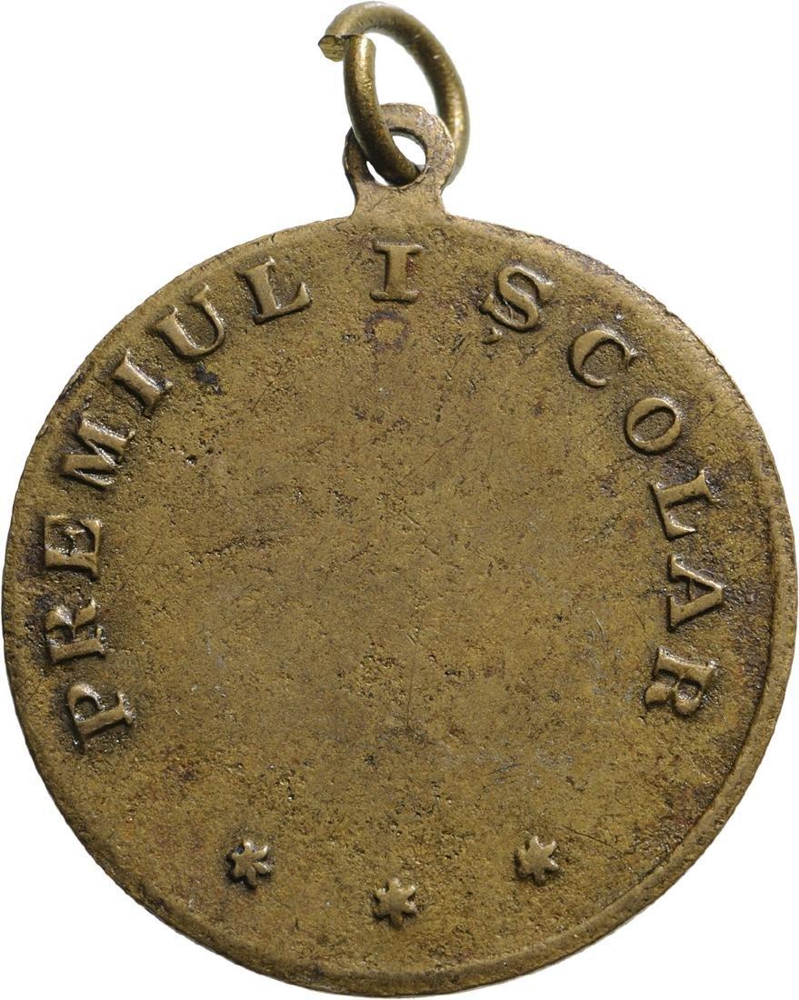 Carol II- School Prize Medal, 1st Prize - 2