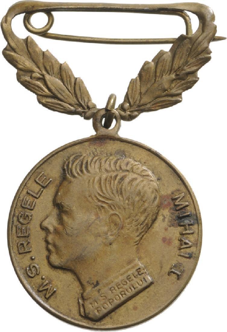 Mihai I- School Prize Medal, 1st Prize