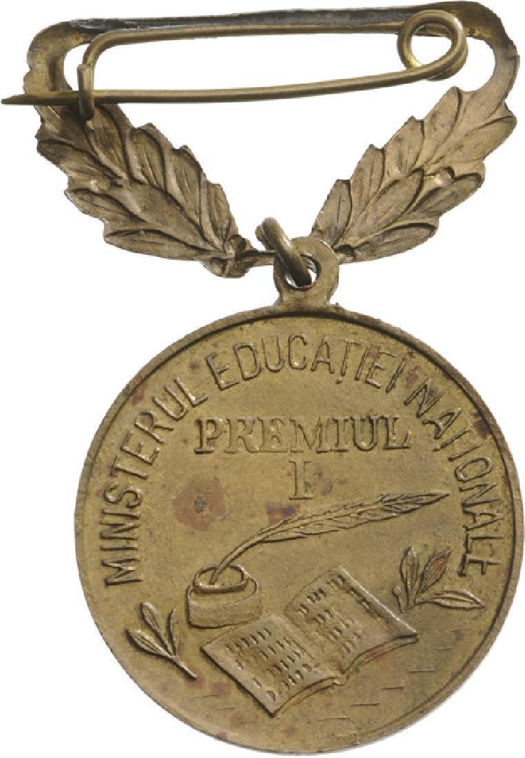 Mihai I- School Prize Medal, 1st Prize - 2