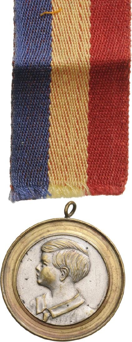 Mihai I- School Prize Medal, 2nd Prize
