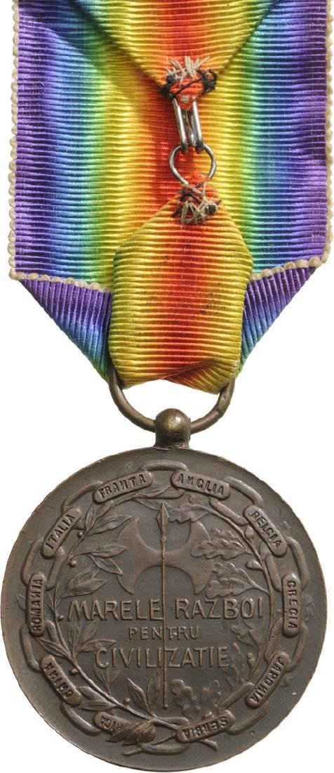 Victory Medal, instituted on the 2nd September 1921 - 2
