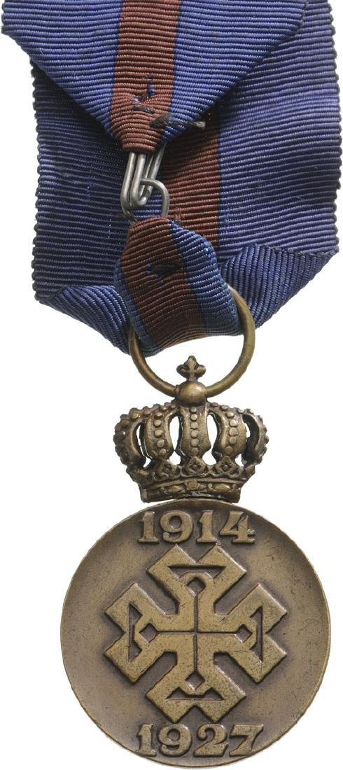 Medal of Ferdinand I, instituted on 10th of May 1929 by - 2