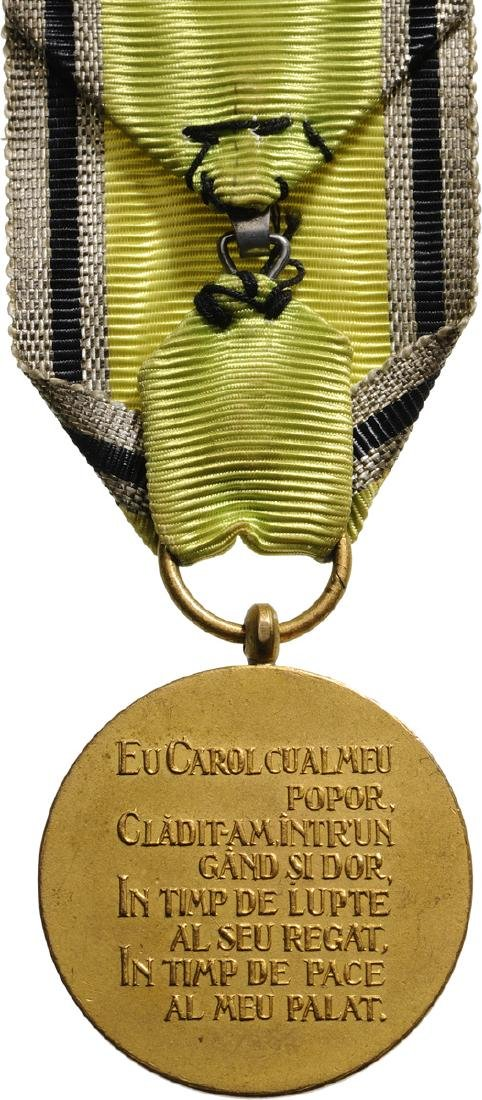 Medal of Peles Castle, 1933 - 2