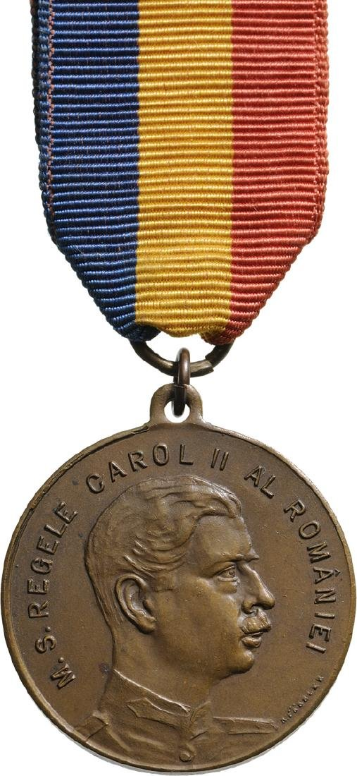 Medal of the Romanian Association for the Promotion of