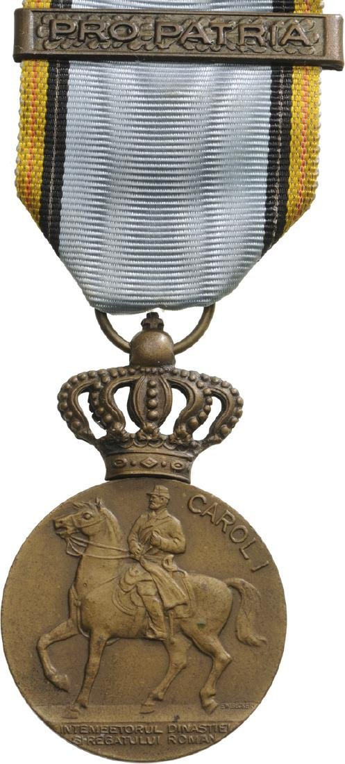 The Centennial Medal , instituted on 5th of May, 1939