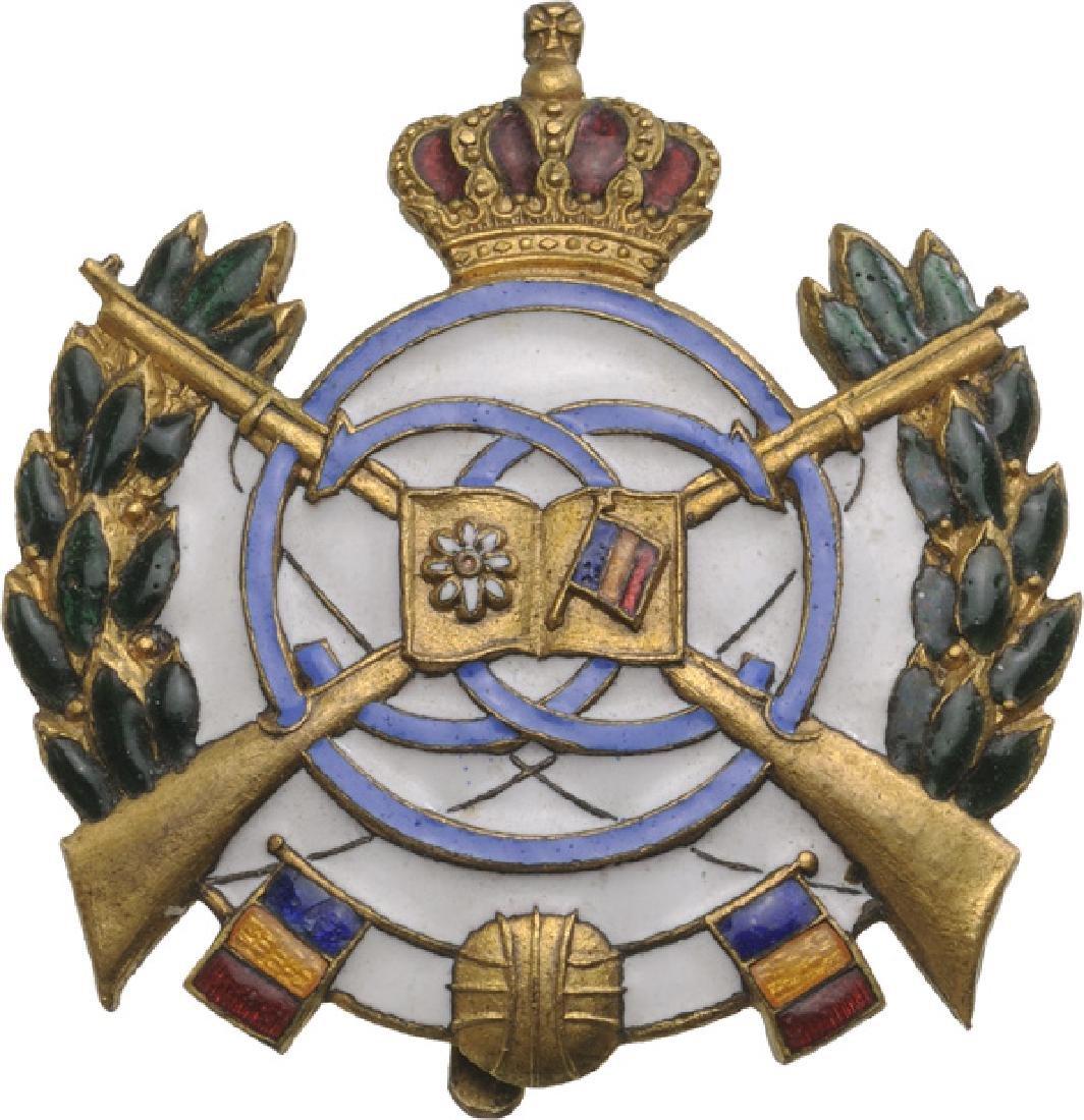 Premilitary Training Badge, King Carol II Model