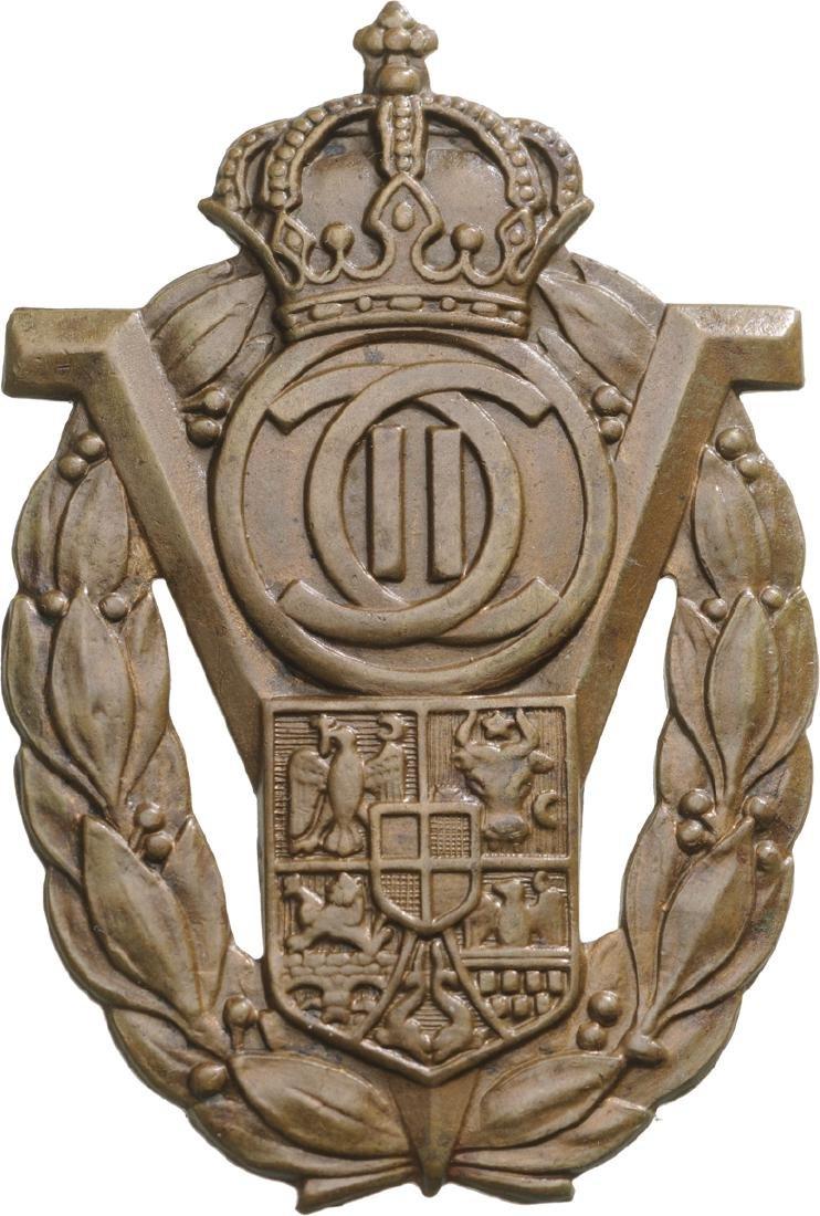 """""""Volunteers"""" Badge from """"King Carol II"""" Model"""