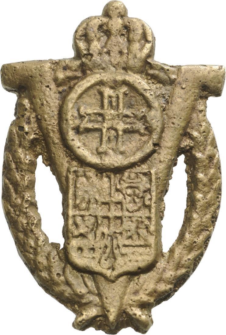 """""""Volunteers"""" Badge from """"King Carol II"""" Model - 2"""