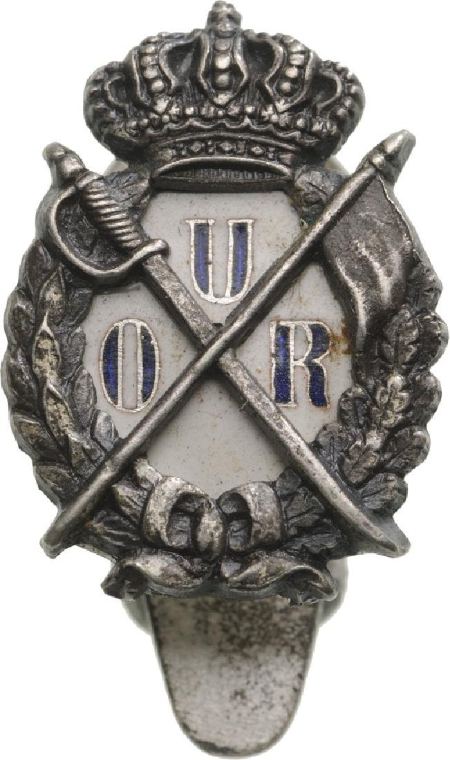 "Badge of the ""Reserve Officers Union"", Miniature"