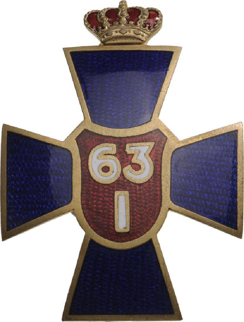 "Regimental Badge ""63rd Infantry Regiment"" Reserve"