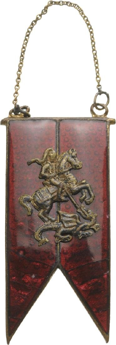 "Jeton of the ""Rosiori Cavalry (Elite- Cavalry), 1944"