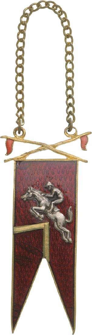 "Jeton of the ""Rosiori Cavalry (Elite- Cavalry),"