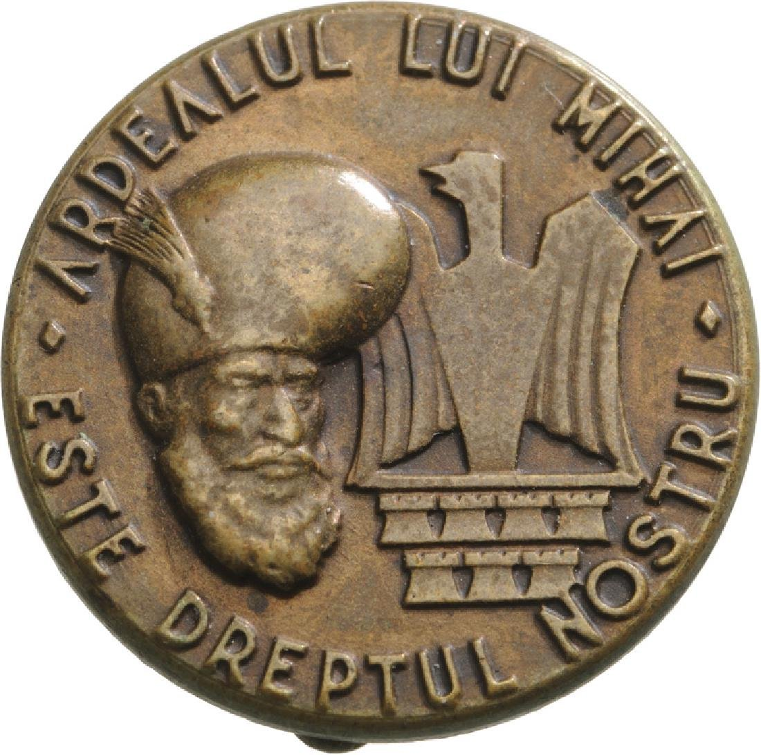 """Iron Guard"" Legionary Mouvement Badge, ""Ardealul lui"