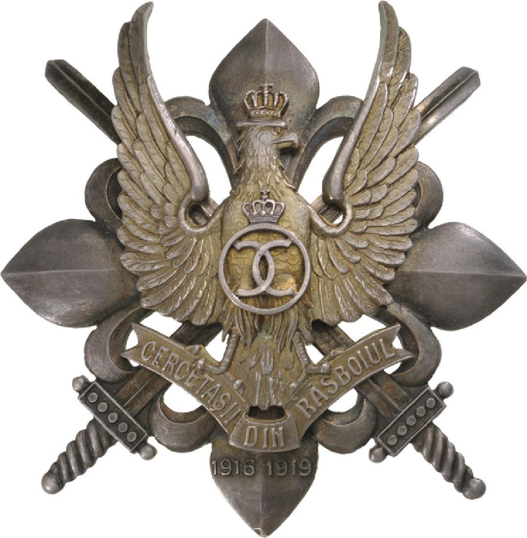 WAR BADGE OF THE SCOUTS, 1935 MODEL, 1st Model, King