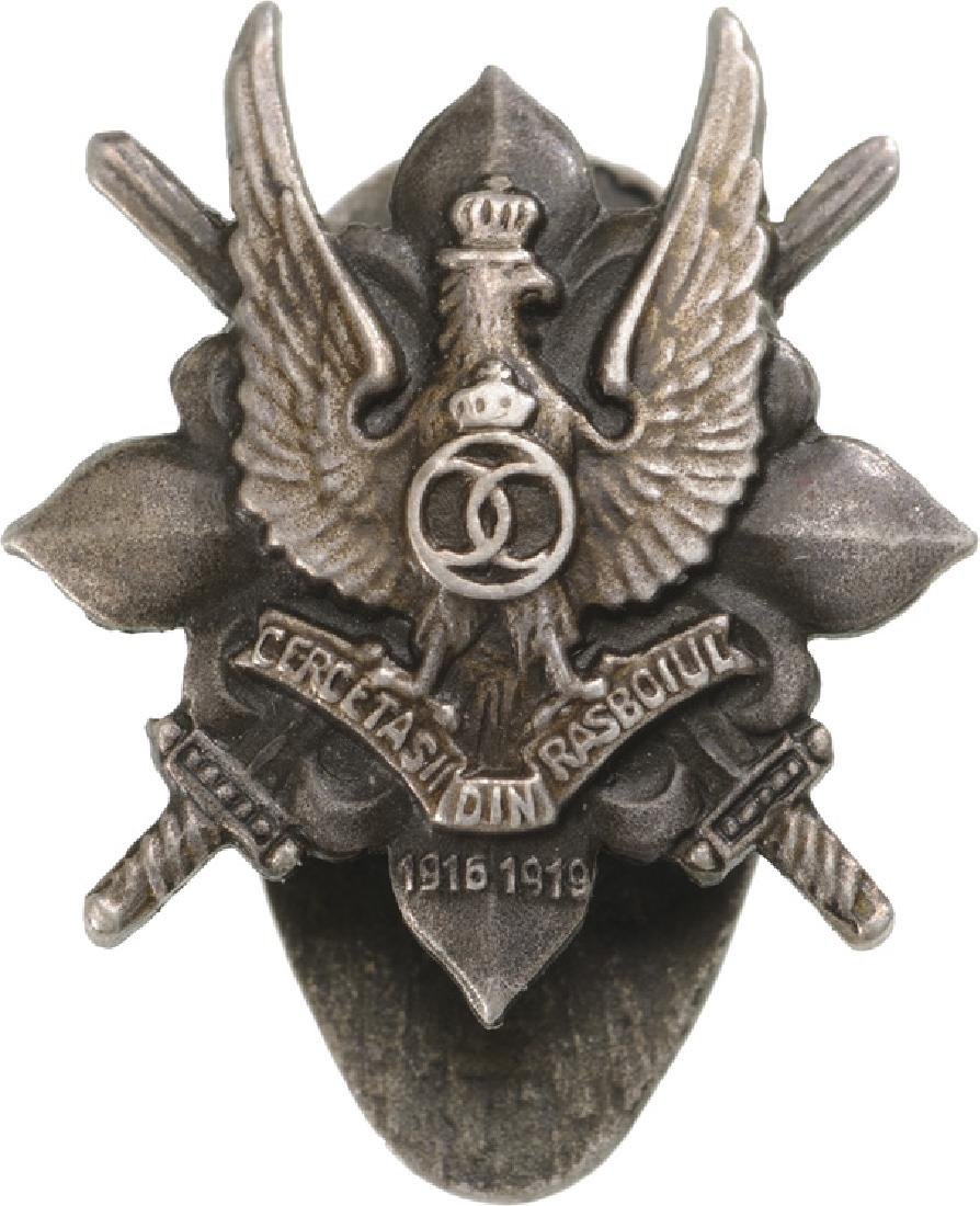 WAR BADGE OF THE SCOUTS, 1935 MODEL, MINIATURE