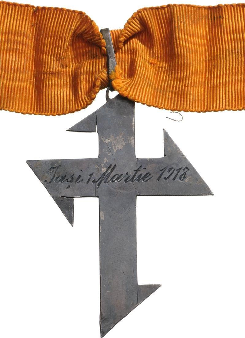 Veteran Cross WWI for Women - Queen Mary Cross - 2
