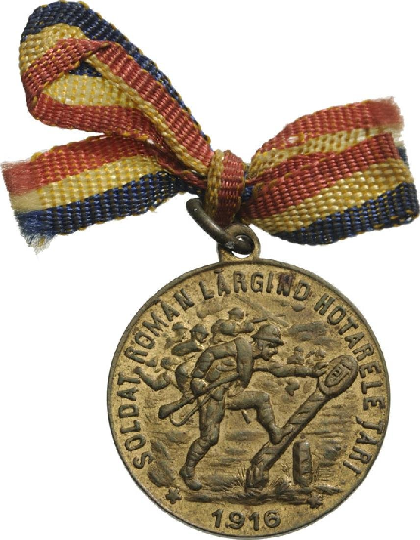 Demobilized Association Medallion, Carol II