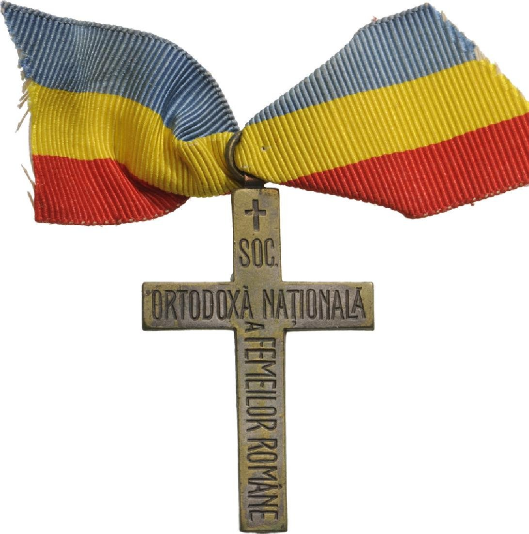 National Orthodox Women`s Society Cross, 1911