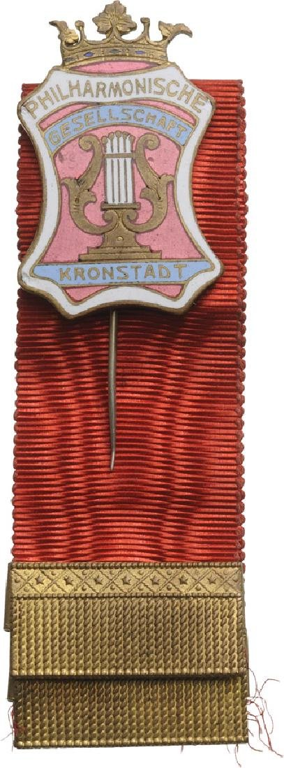 Kronstadt Philarmonic Association Badge