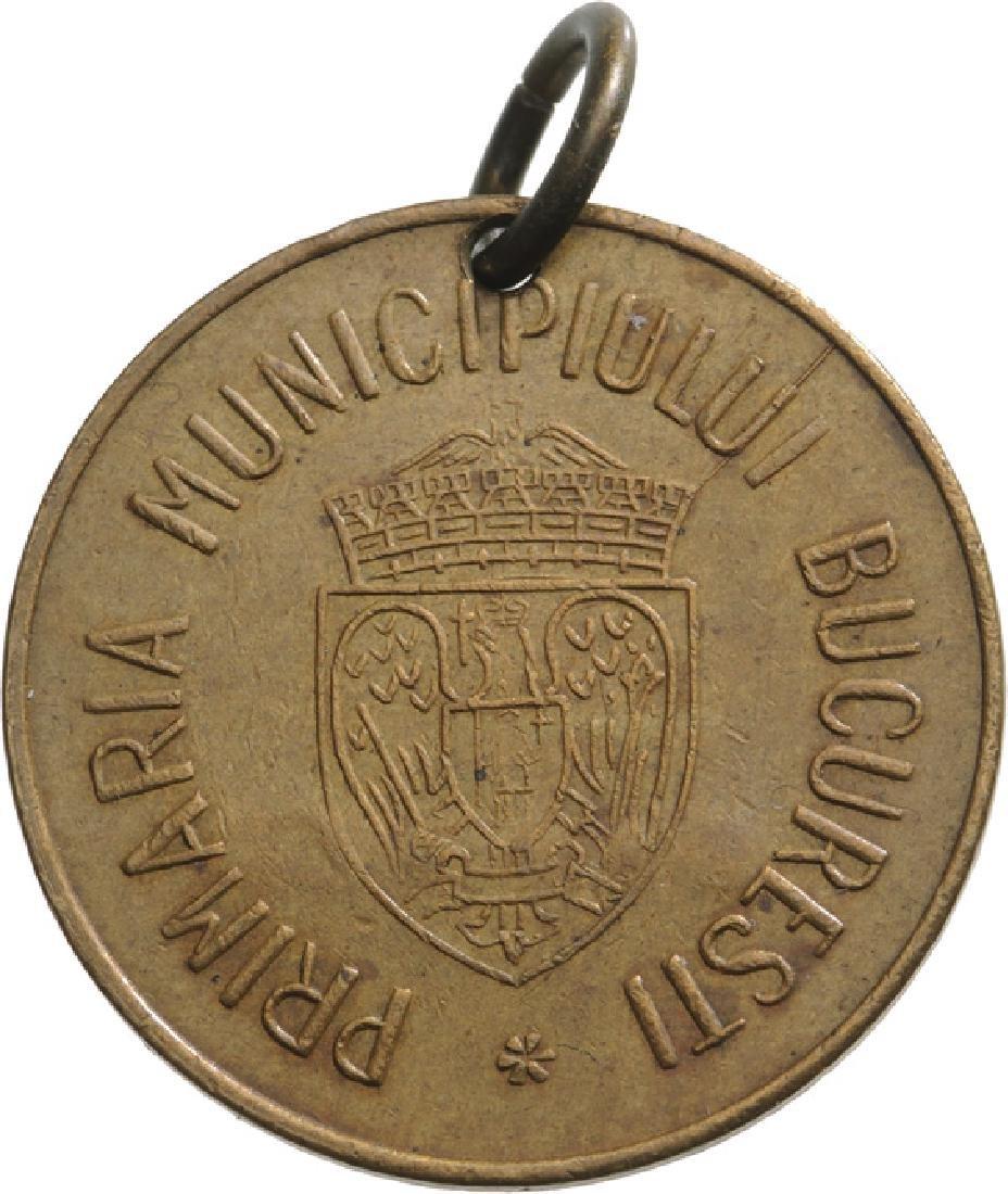 Veterinary Service Badge, Bucharest 1939-1940