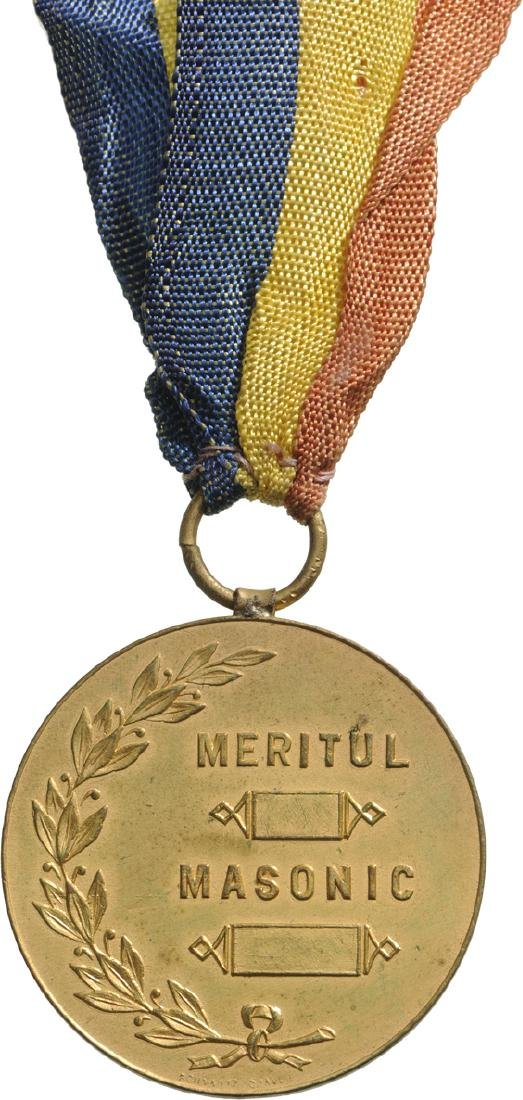 "Masonic Merit Medal, 7th Lodge ""C.A. Rosetti"""