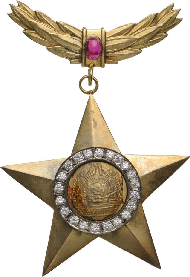 RSR - ORDER OF THE HERO OF THE REPUBLIC, 1971