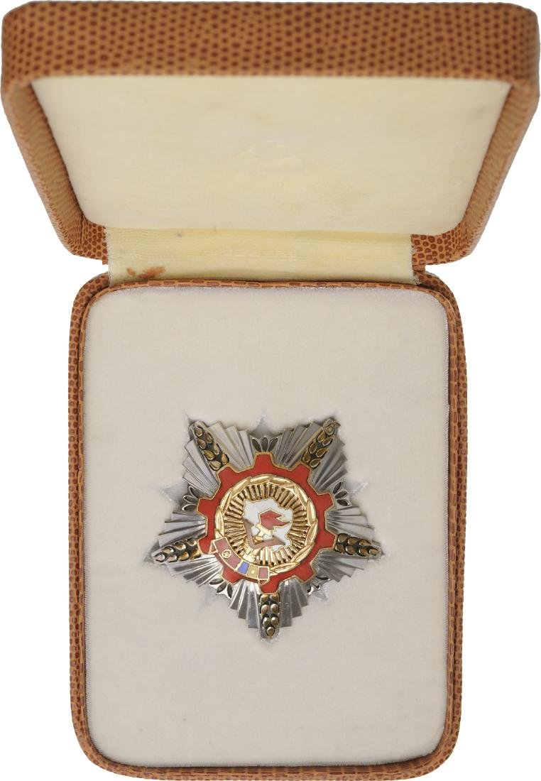 RSR - ORDER OF VICTORY OF SOCIALISM, 1971