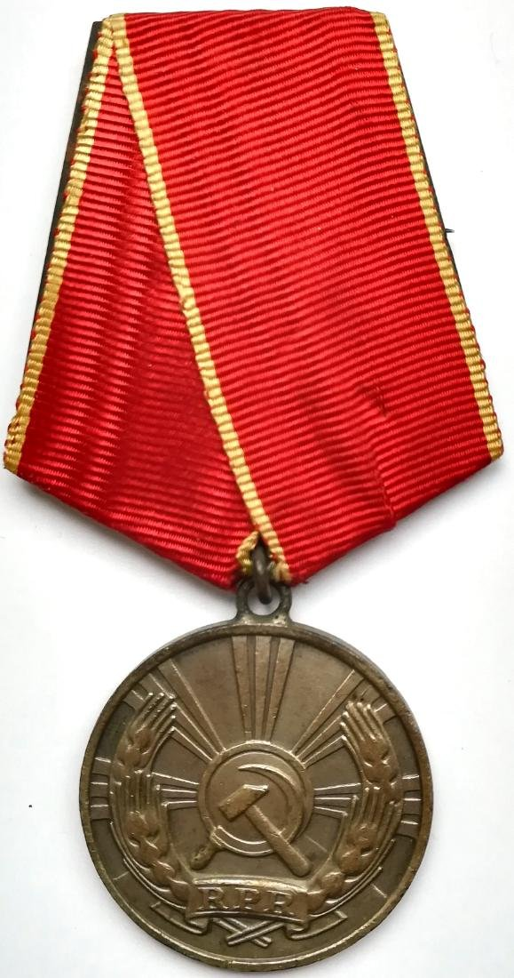 RPR - MEDAL OF LABOUR, instituted in 1948