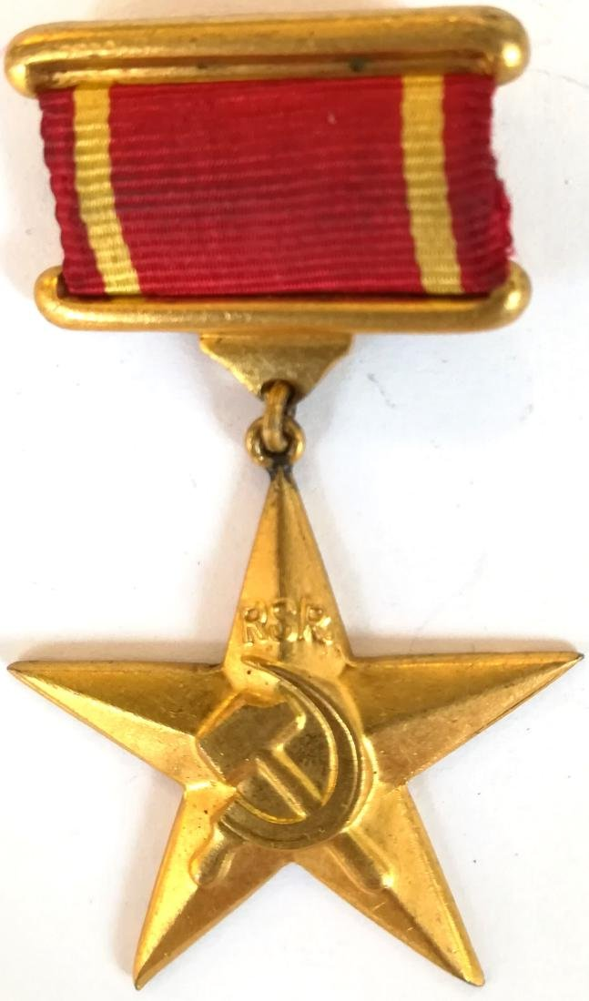 SICKLE AND HAMMER GOLDEN MEDAL, instituted in 1951
