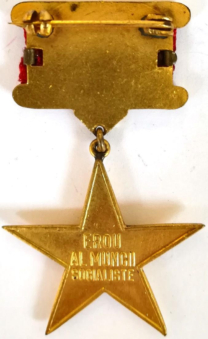 SICKLE AND HAMMER GOLDEN MEDAL, instituted in 1951 - 2