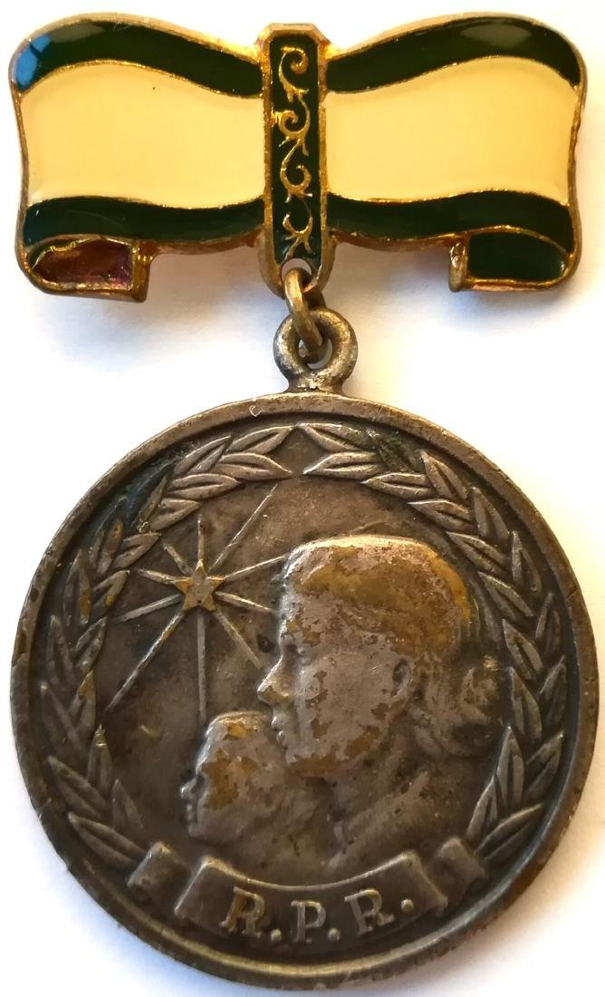 RPR - MOTHERHOOD MEDAL, instituted in 1951