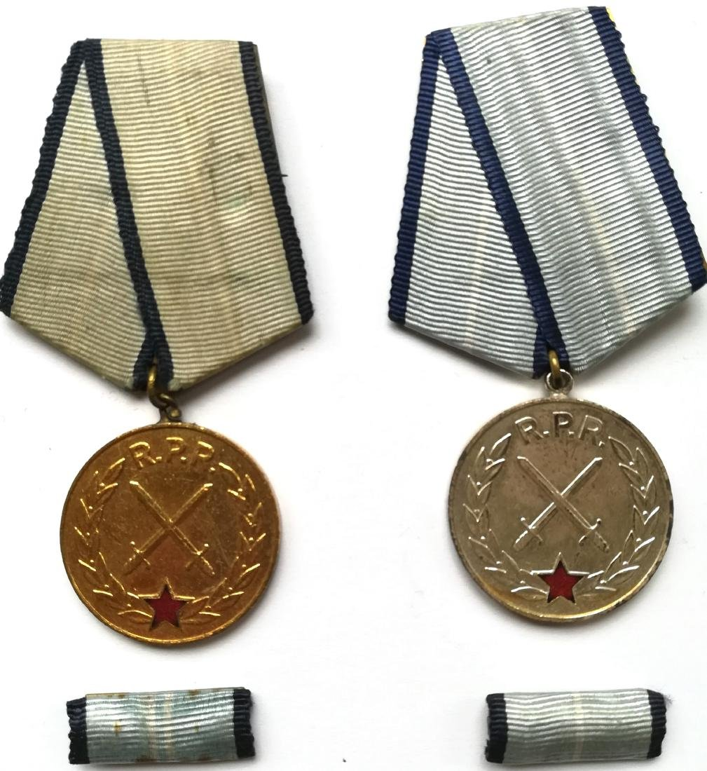 RPR - MEDAL OF MILITARY MERIT, 1966-1989