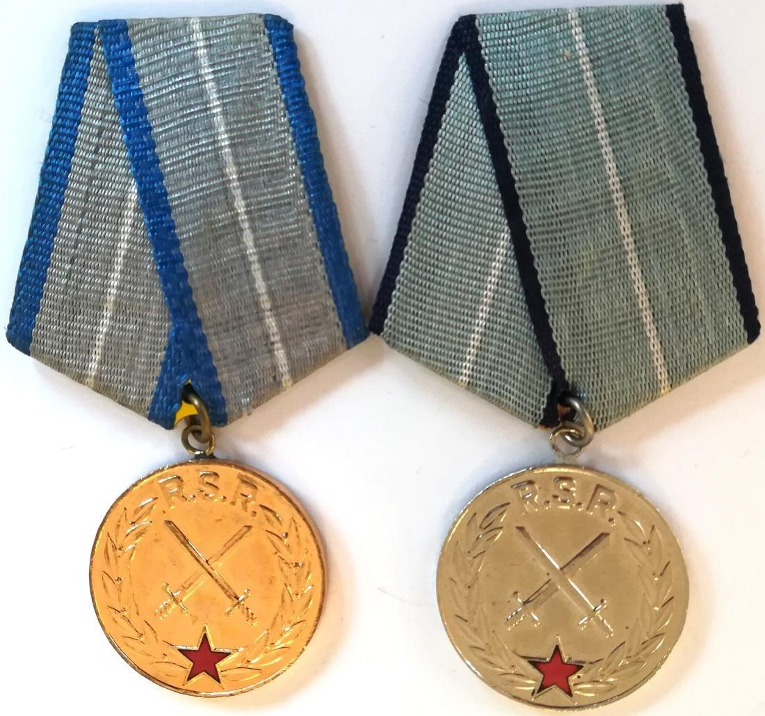 RSR - MEDAL OF MILITARY MERIT, 1966-1989